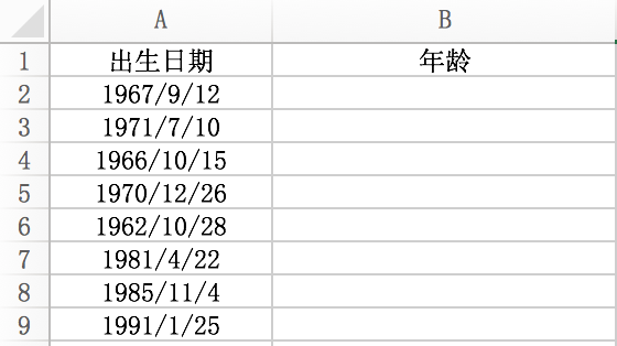 屏幕快照 2016-10-08 22.20.57.png