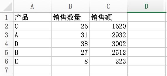 屏幕快照 2016-10-27 17.44.36.png