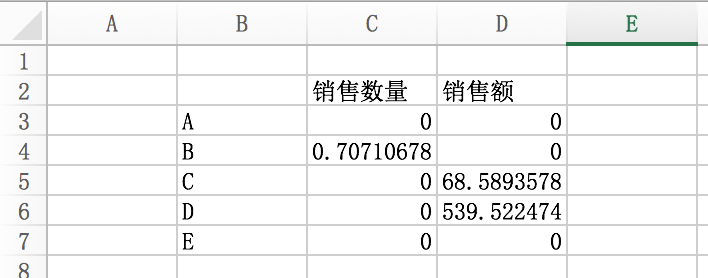 屏幕快照 2016-10-27 23.44.15.png