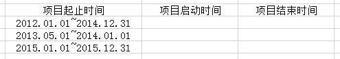 QQ截图20161010140419.jpg